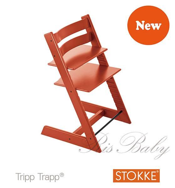 stokke-tripp-trapp-orange