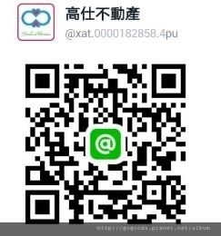 LINE@ QRcode.jpg
