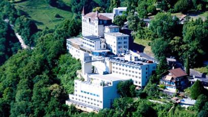 格里昂飯店管理大學