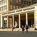 法蘭克福大學校園.jpg
