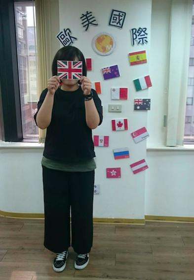 Ms.Z英國留學.png