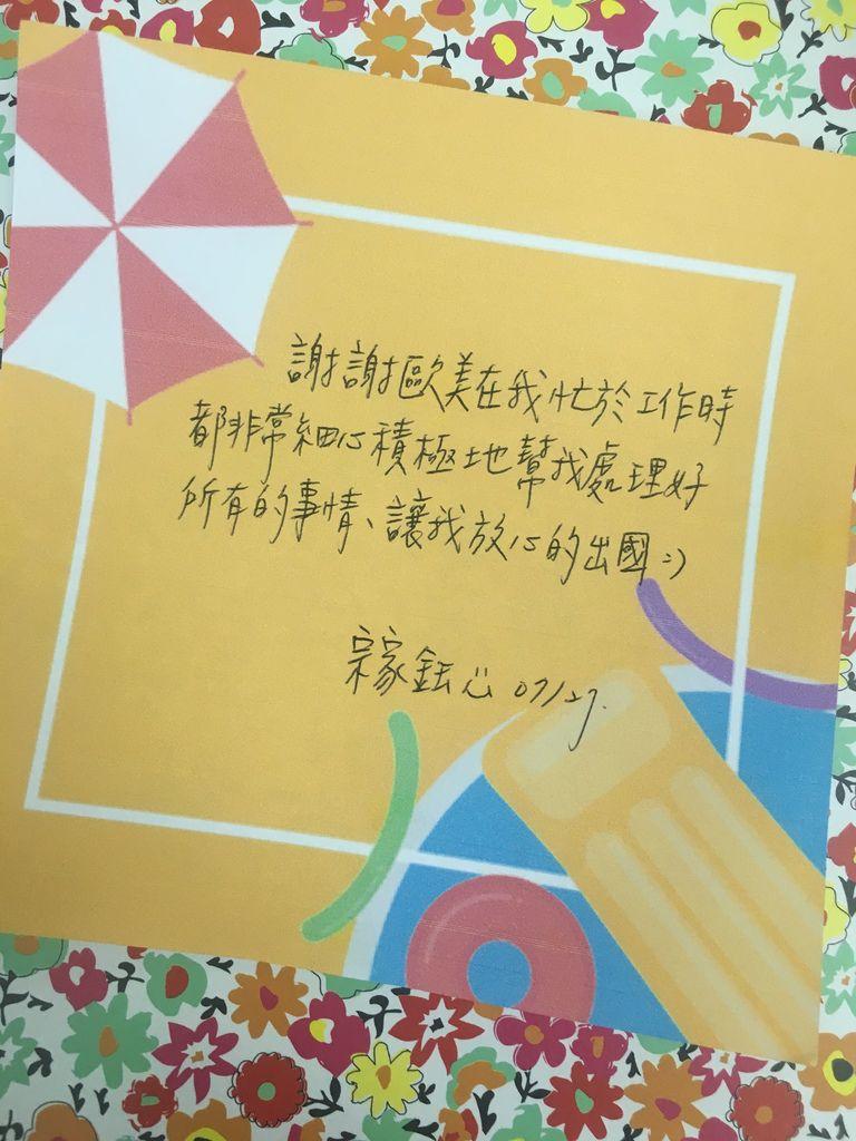 Ms.Z英國遊學.JPG