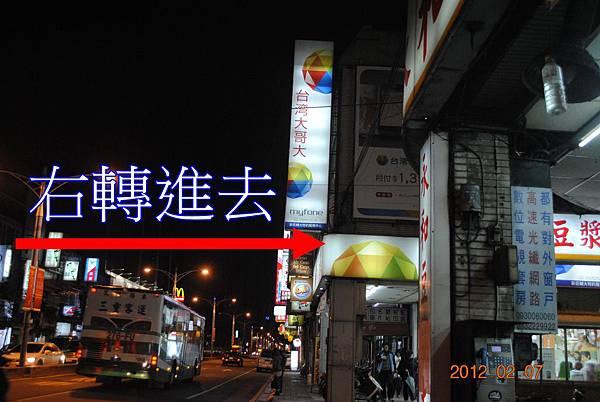 捷運-豆漿