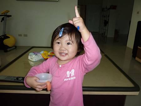20120523妹妹耶 (1)