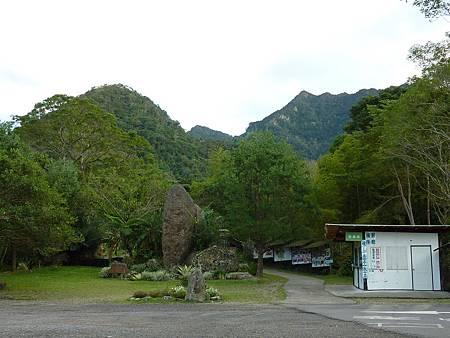 20131113桃園仙谷 (47).JPG