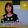 20181104扁朓腺膿瘍電視 (12).JPG