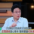 20181104扁朓腺膿瘍電視 (11).JPG