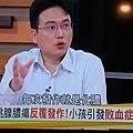 20181104扁朓腺膿瘍電視 (10).JPG