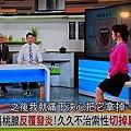 20181104扁朓腺膿瘍電視 (5).JPG