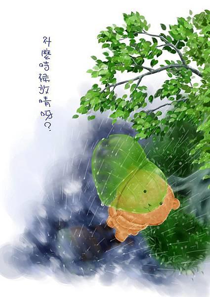 rain1-800-1.jpg