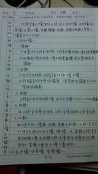各國03_10.17.jpg
