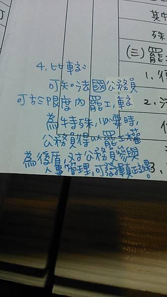 各國05_10.17.jpg