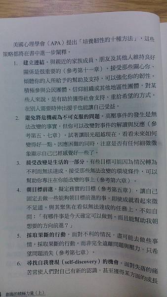心理學P.1(01.19).jpg