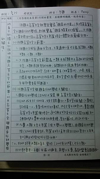 各國P.1_03.06.jpg