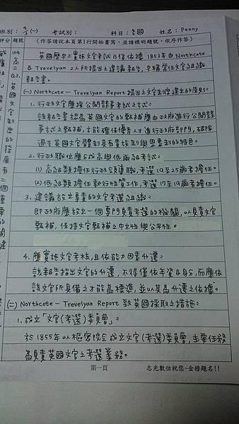 各國P.1_04.03.jpg