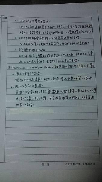 各國P.2_04.03.jpg