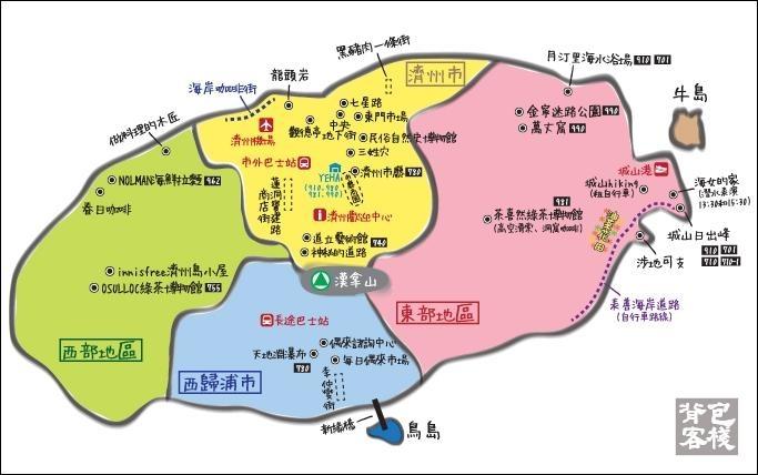 濟州地圖-小
