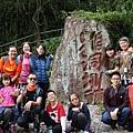 20171126猴洞坑瀑布 跑馬古道_171201_0007