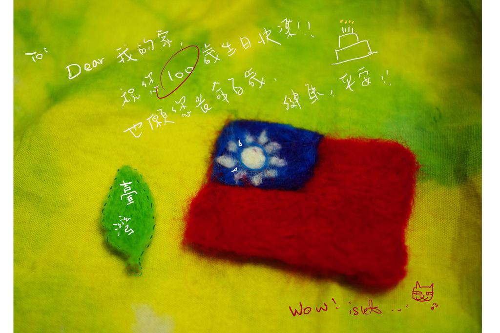 給臺灣的百歲生日卡.jpg