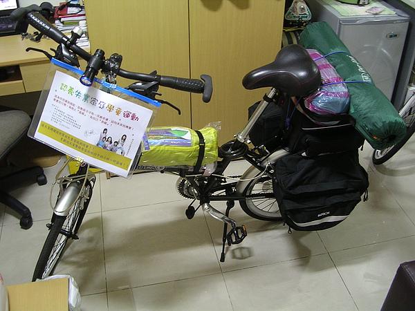 DSCN3250.JPG