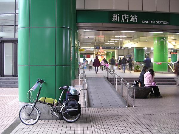 DSCN3284.JPG
