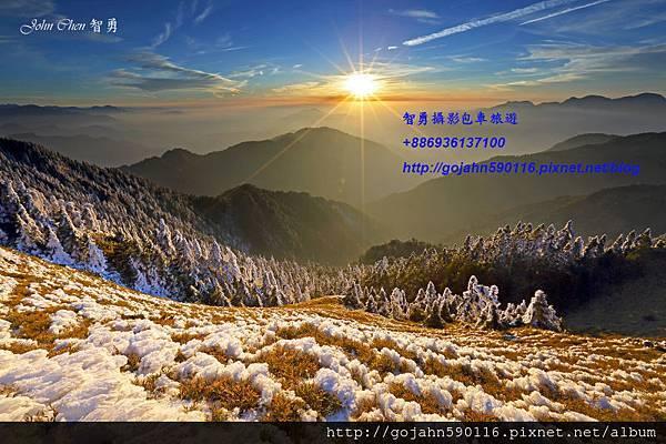 mmexport1452857876486.jpg