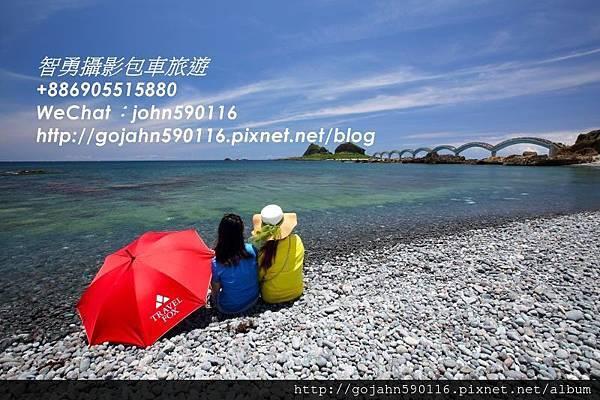 智勇攝影包車旅遊mmexport1452863282865.jpg