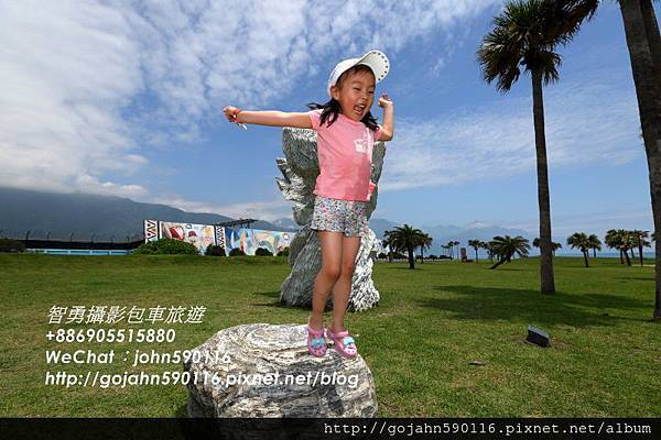 20150509智勇攝影包車旅遊20150509_0019.JPG