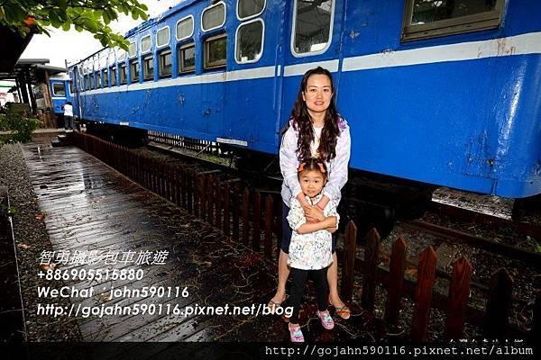 20150509智勇攝影包車旅遊20150509_0093.JPG