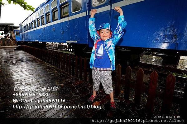20150509智勇攝影包車旅遊20150509_0094.JPG