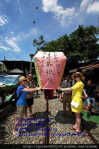 20150605智勇攝影包車旅遊九份十分0002.JPG