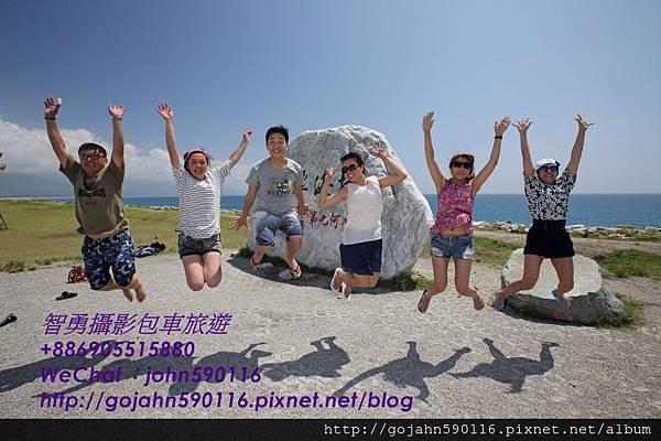20150627智勇攝影包車旅遊花蓮第二天0003.JPG