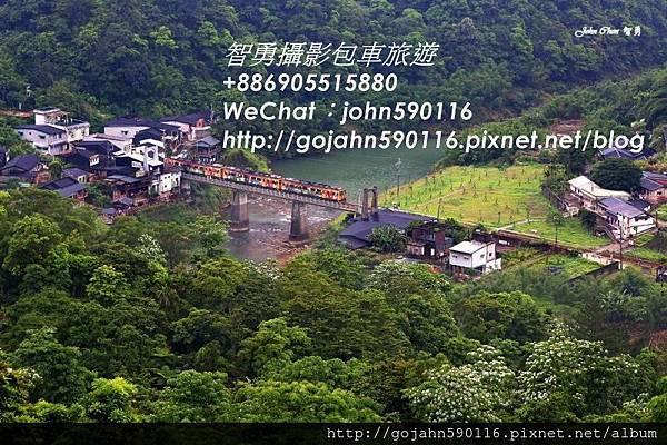 智勇攝影包車旅遊1421396383340.JPG