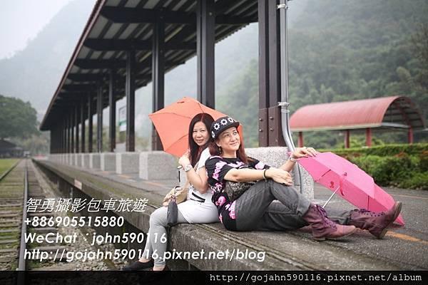 20151021智勇攝影包車旅遊710A4842.JPG