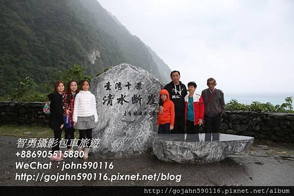 20151209智勇攝影包車旅遊710A6020.JPG
