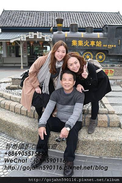 20151217智勇攝影包車旅遊710A6702.JPG