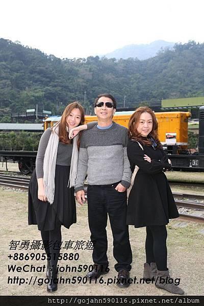 20151217智勇攝影包車旅遊710A6723.JPG