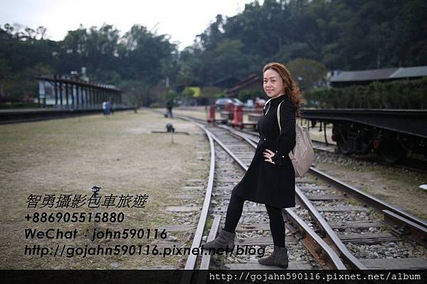 20151217智勇攝影包車旅遊710A6725.JPG