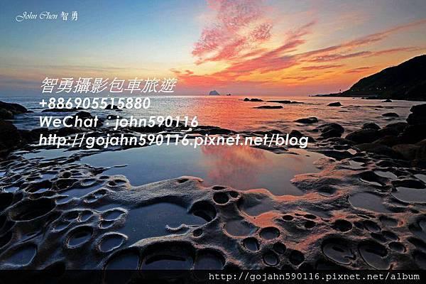 智勇攝影包車旅遊基隆外木山(包車旅遊).JPG