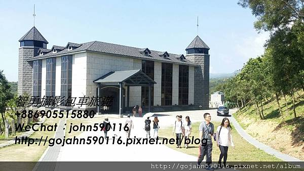 智勇攝影包車旅遊1457023491660.jpg