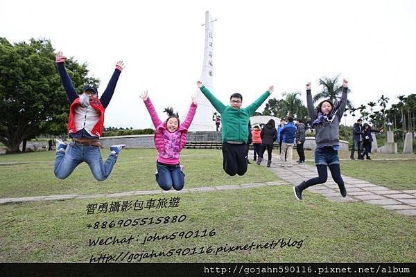 智勇攝影包車旅遊125北迴歸線2.JPG