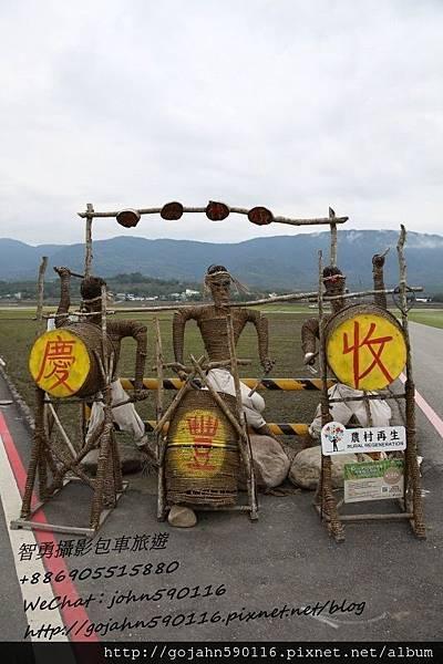 智勇攝影包車旅遊125伯郎大道14.JPG