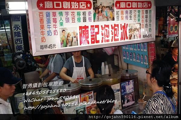 智勇攝影包車旅遊20160529_141528.jpg