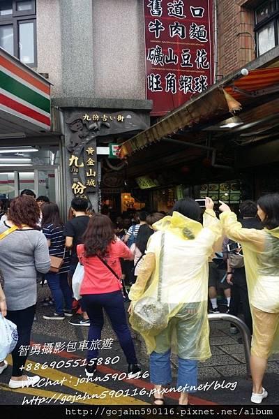 智勇攝影包車旅遊20160521_133615.jpg