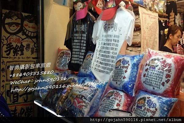 智勇攝影包車旅遊20160521_135224.jpg