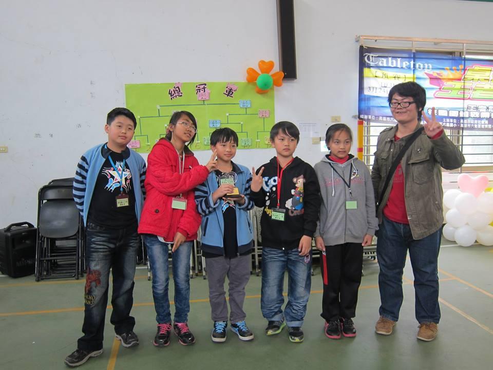 寶來國小(MVP獎)