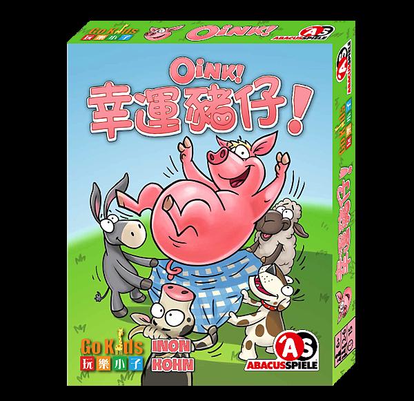 Oink_Box_3D_Width700.png