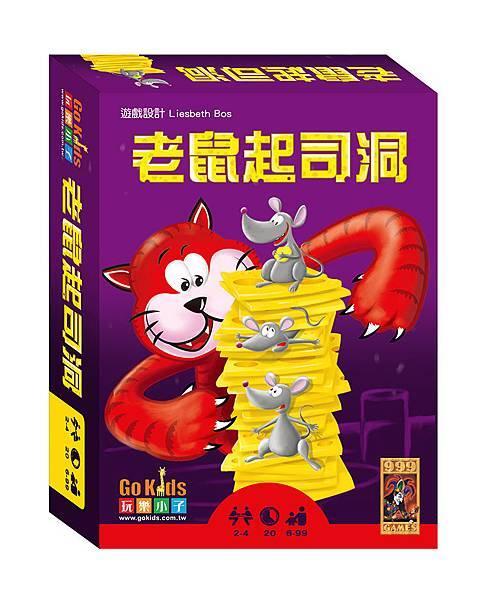 lausuecheesedome 3D Chinese Box-1.jpg