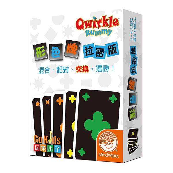 Qwirkle rummy 3D box_square.jpg