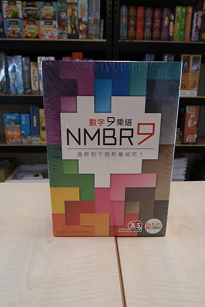 數字9乘塔NMBR9外盒